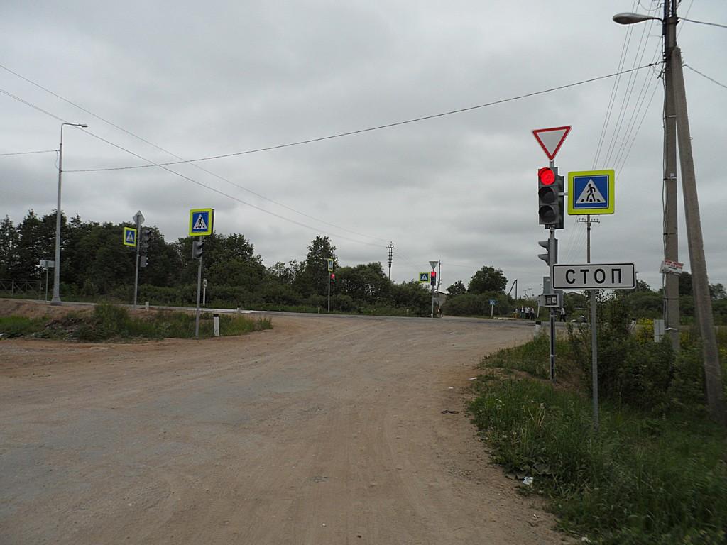 Yandexrucom - ff8a6