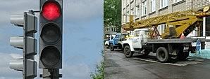 Строительство и реконструкция СО