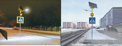 Обустройство пешеходных переходов